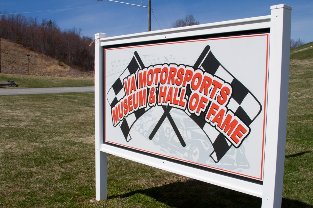 Va Motorsports Hall of Fame